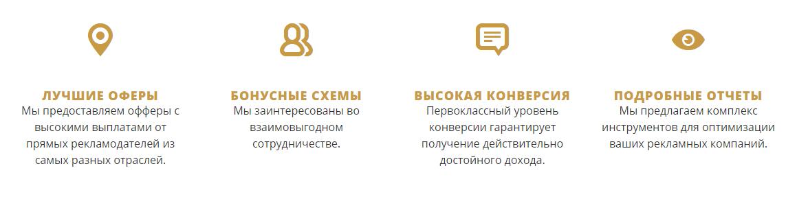 AppCoins партнерка для быстрого заработка
