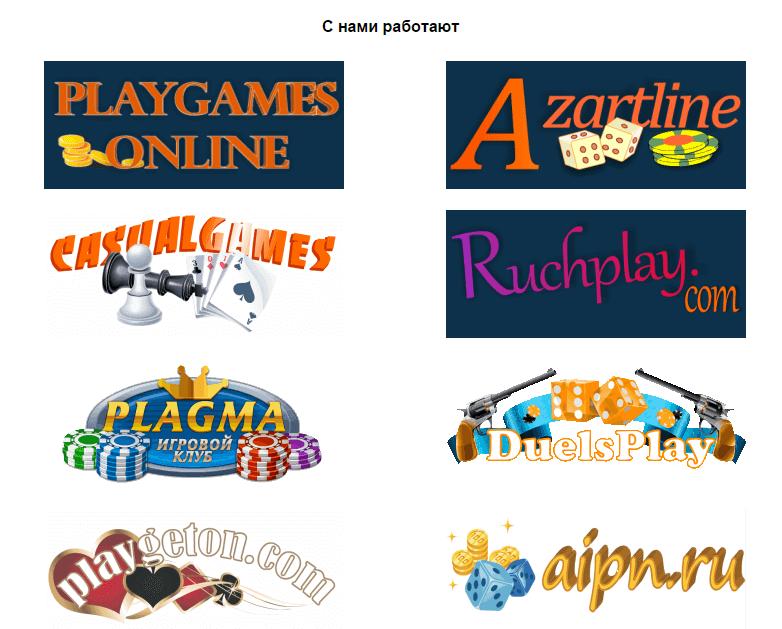 RushPlay с сервисом работают