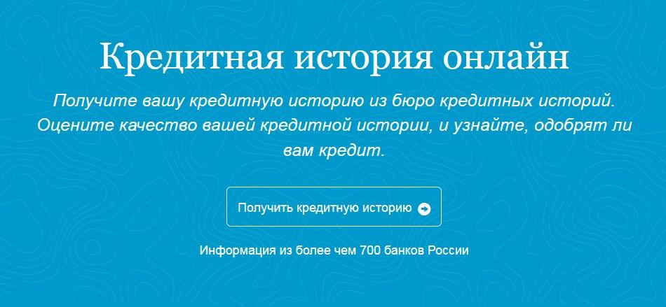 online-bki партнерская программа