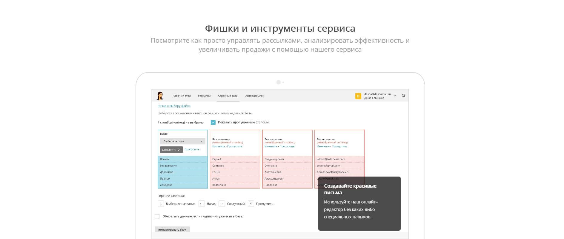 Удобный интерфейс сервиса