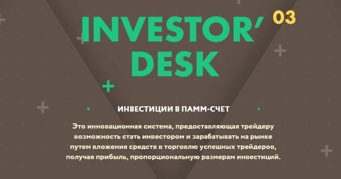 InvestorDesk