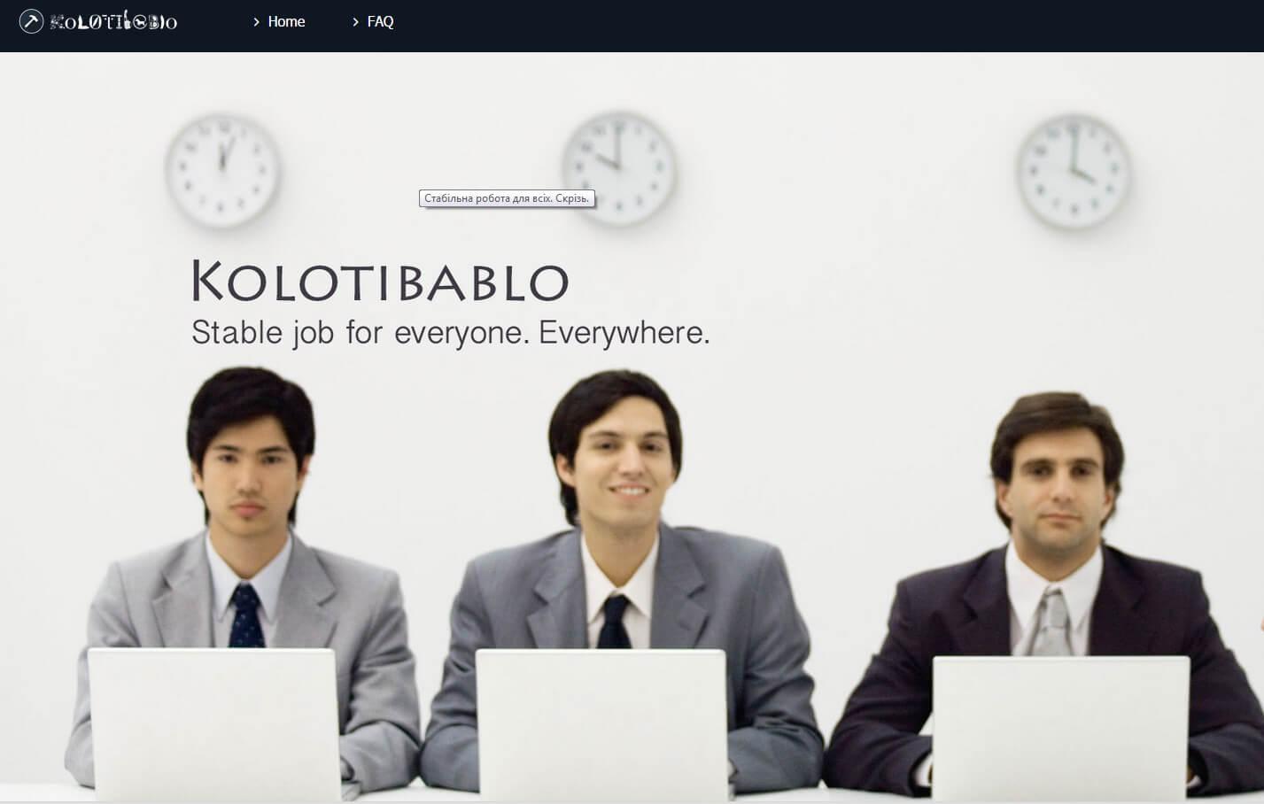 KolotiBablo обзор