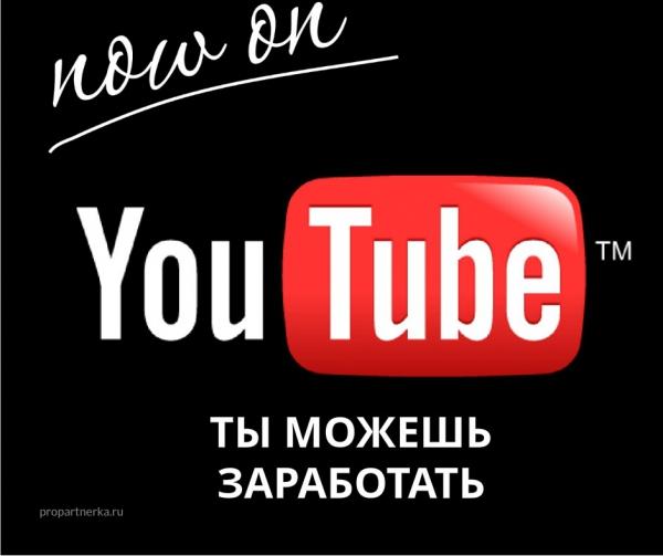 Увеличить просмотры видео в ютубе