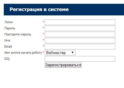 Linkfeed регистрация