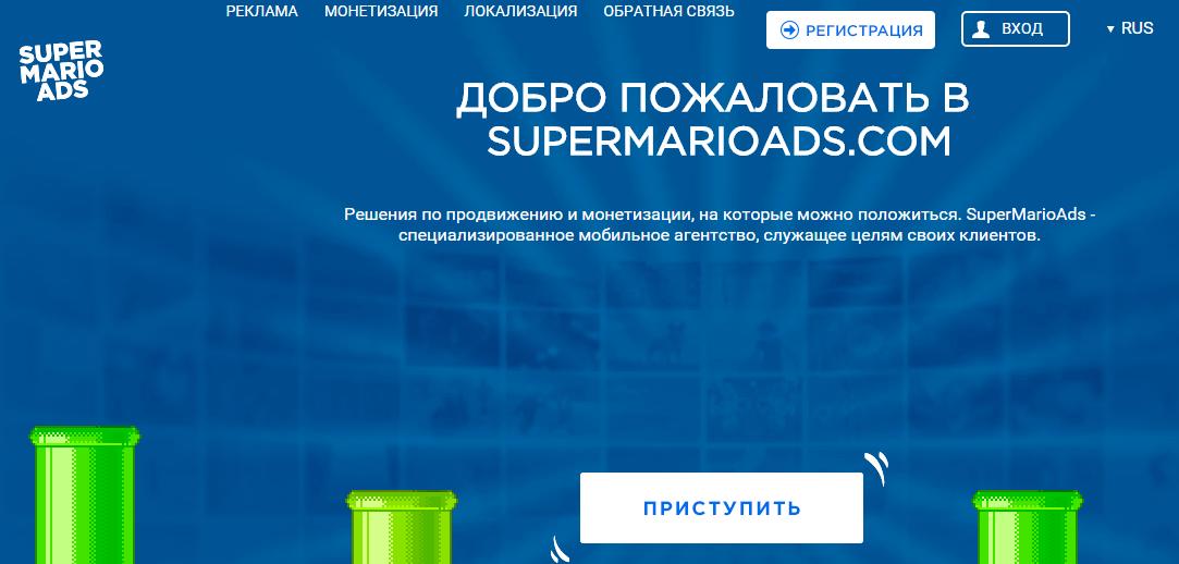 SuperMarioAds партнерская программа