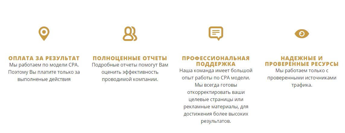 AppCoins партнерская програма для заработка на установке мобильных приложений
