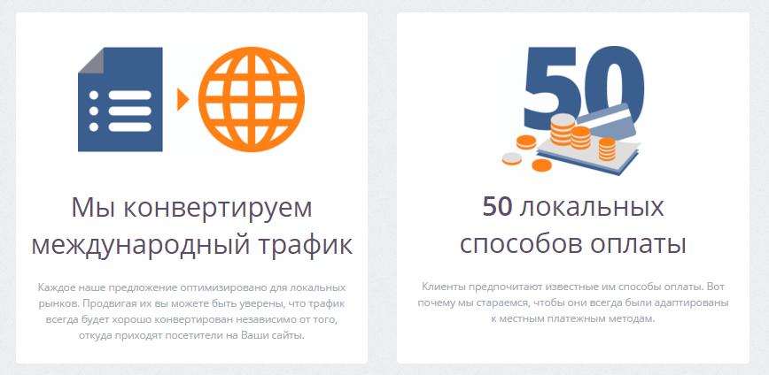 CashInPills обзор партнерской программы