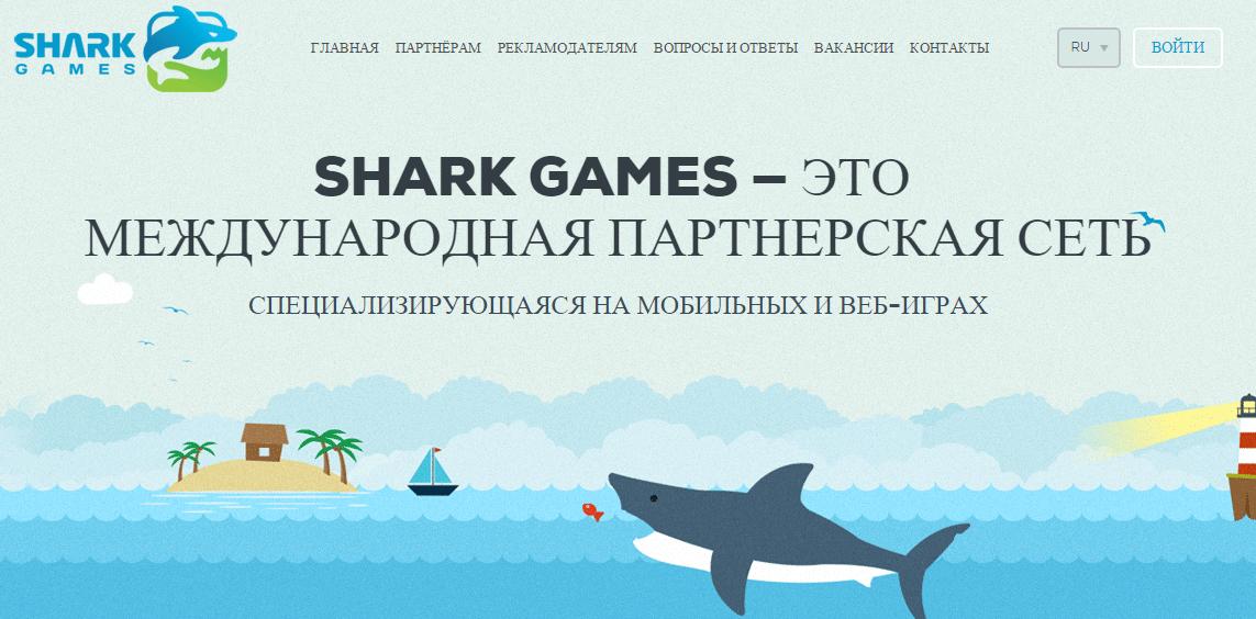 SharkGames партнерская программа