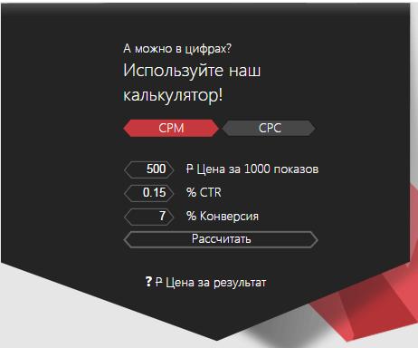 Cpaexchange система выплат