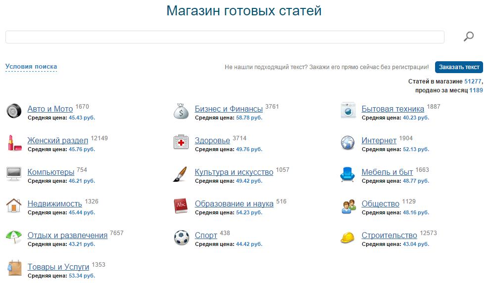CopyLancer инструменты
