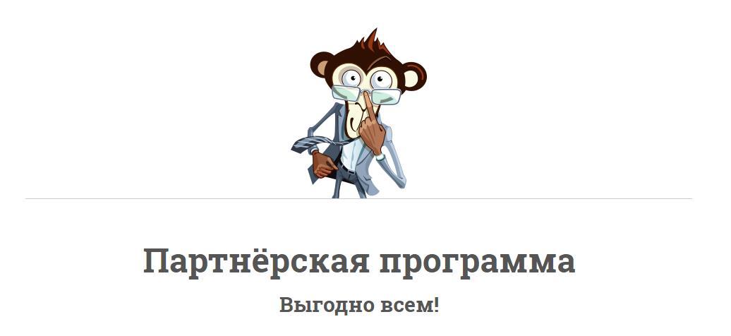 SmartApe7