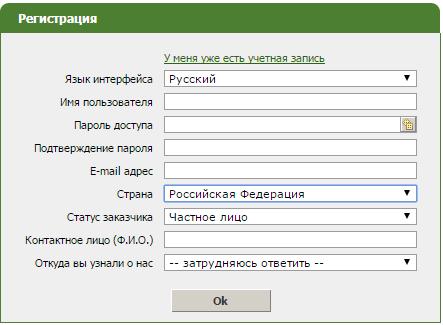 CISHost регистрация