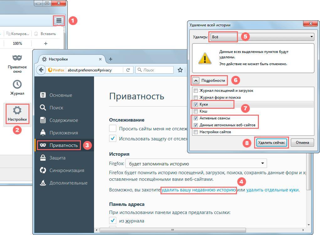 Настраиваем прокси на Mozilla Firefox