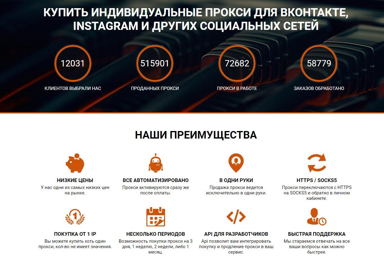 Преимущества сайта компании официальный сайт компании бош в россии