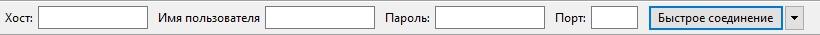 сампа закачка файлов на хостинг