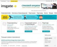 InsGate