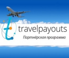 TravelPayouts