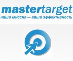 Mastertarget