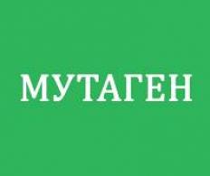 Обзор сервиса mutagen.ru