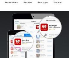 AdSup