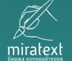 Miratext