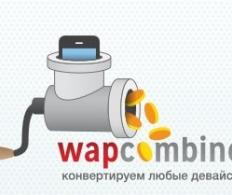 WapCombine