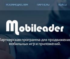 MobiLeader